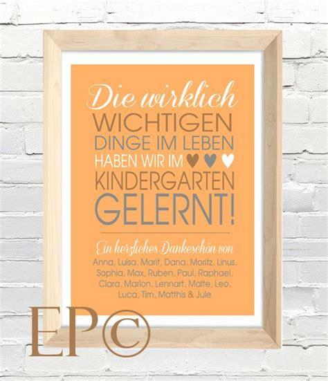 weiteres kindergarten print 21x30 5 cm abschied