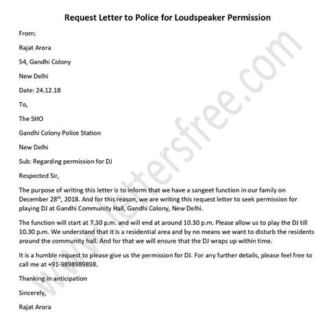 police permission letter  djloudspeaker  english
