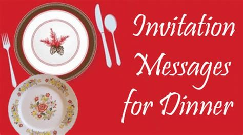 invitation messages  dinner dinner party invitation