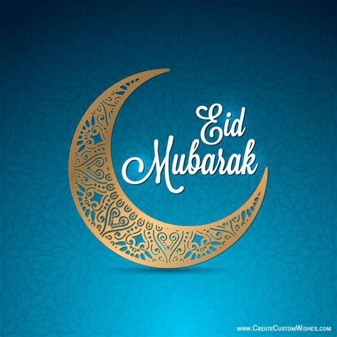 create   eid mubarak card create custom wishes