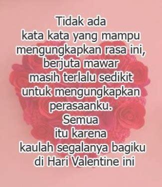 gambar kata ucapan hari valentine  romantis  lucu