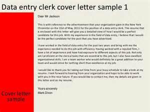 data entry clerk resume cover letter data entry clerk cover letter