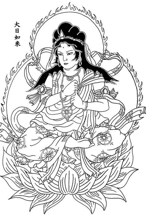 Horicho (With images)   Japanese tattoo, Japanese folklore
