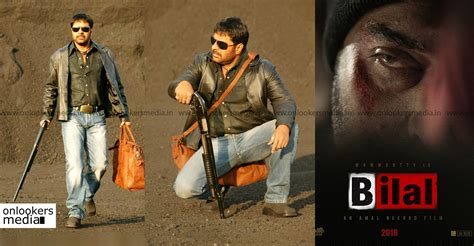 Second Part Announced For Mammootty's Big B