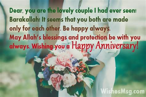 islamic anniversary wishes  couple happy anniversary duas wishesmsg