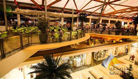 sahara centre mall photo gallery sharjah uae