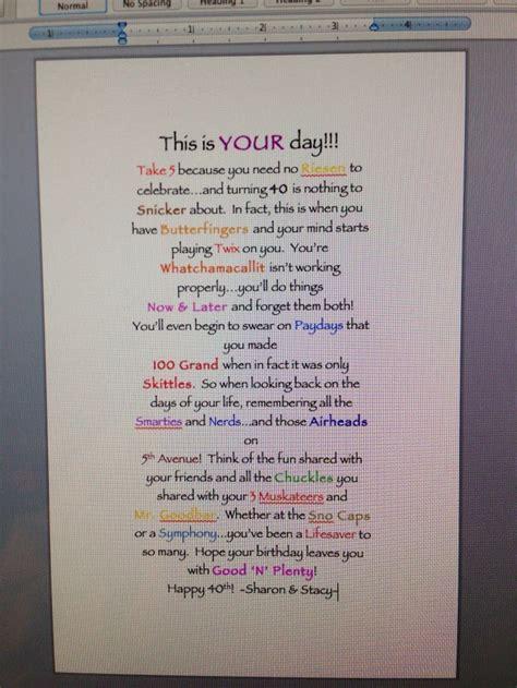 Dy Bar Poems  Ee  Birthday Ee   Th  Ee  Birthday Ee  Dy Poem