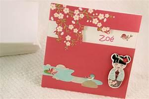 faire part naissance fille lotus faire part selection With chambre bébé design avec faire part fleur de cerisier
