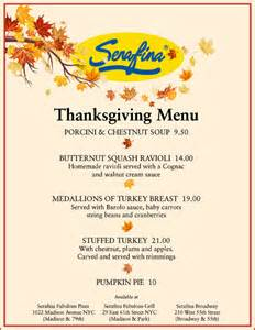 serafina 39 s thanksgiving day menu social vixen