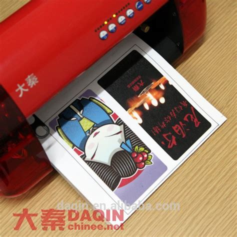 Daqin Diy Cell Phone Decal Sticker Printing Machine For