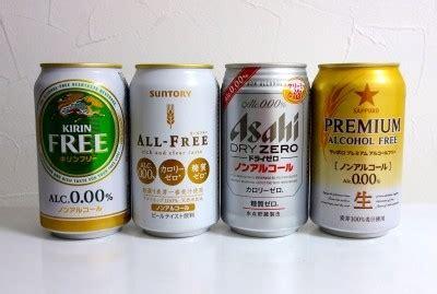 妊婦 ノン アルコール ビール