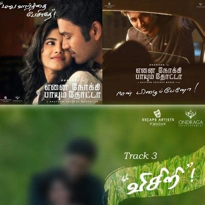 Enpt Visiri Song Single Video