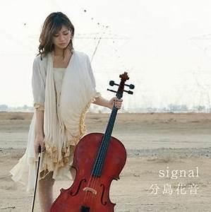 Signal Kanon Wakeshima Song Wikipedia