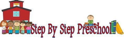 step by step preschool nh school administrative unit 44 387 | SBS Header High