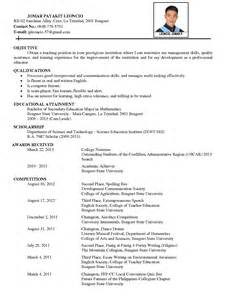 Example Of Resume Hobbies And Interests Example Good Resume Template