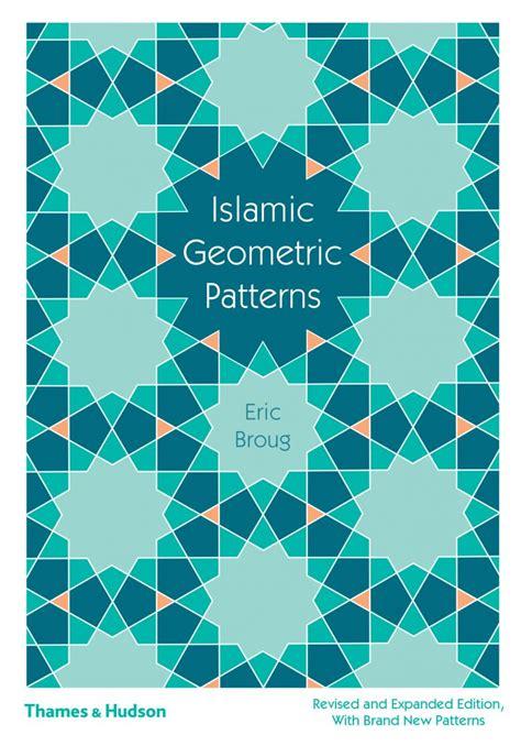islamic geometric patterns    images