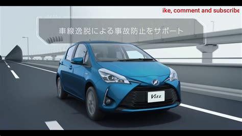2019 Toyota Vitz by Toyota Vitz 2019 Interior And Exterior