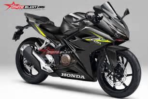 2017 Honda CBR Motorcycles