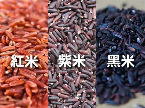 rice  fm
