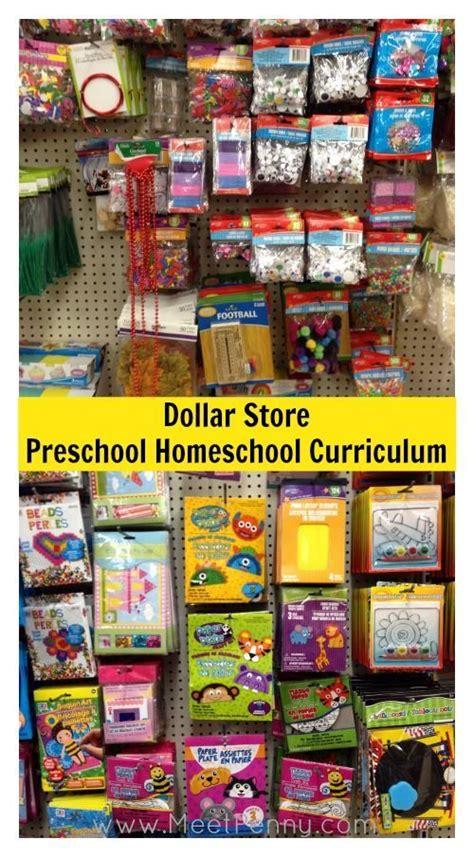 dollar preschool homeschool curriculum photos 369 | 6846c52b80af921dd936d8bfe3642d2b