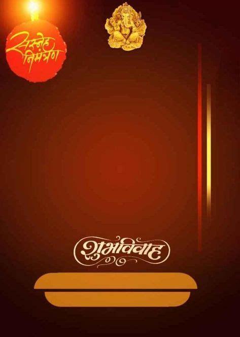 super birthday background banner marathi  ideas