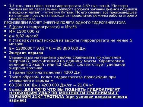 Авария на СаяноШушенской ГЭС история и причины катастрофы