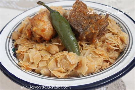 el mhawet plat algérien facile