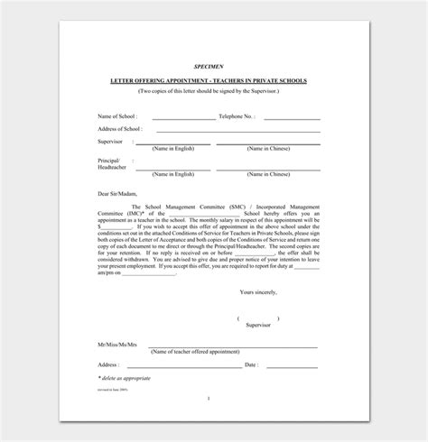 appointment letter 12 sample letters amp formats 884 | Preschool Teacher Appointment Letter Format