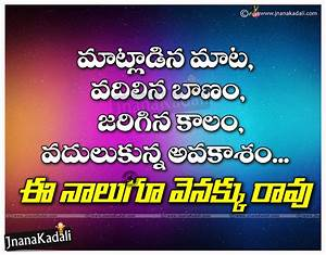 Best Telugu Quo... Telugu Business Quotes