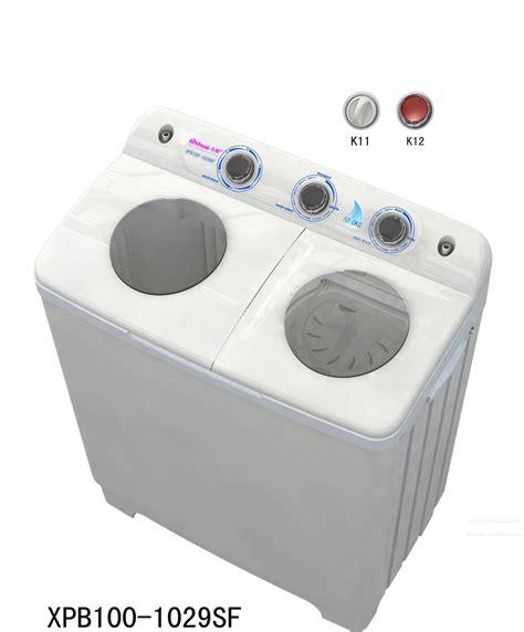 comparateur machine laver