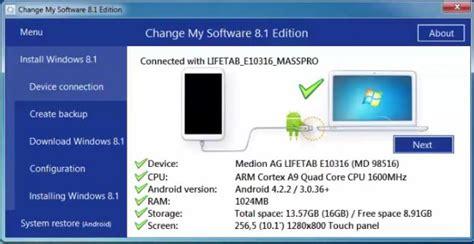 Free Download Change My Software 81 Edition Rar File