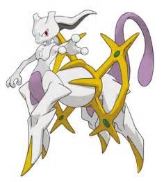 Pokemon Fusion Mewceus