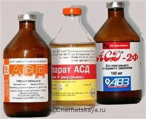 Асд-2 лечение простатита