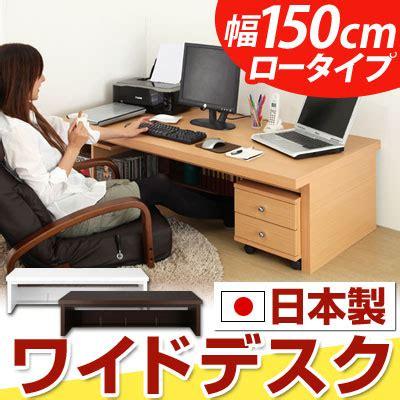 gekiyasukaguya pc desk wooden desk  cm width pc