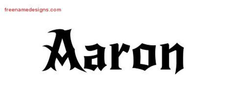 aaron archives page      designs