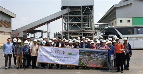 TPCH ต้อนรับนักลงทุนเยี่ยมชมโรงไฟฟ้า - Hoonsmart