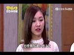 甘味人生187集 蔡裴琳(杜薇薇片段 - YouTube