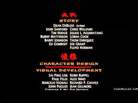 mulan end credits mulan 1998 part 20 end credits youtube