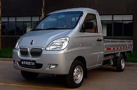 New Brilliance Van Fails At Being A Bmw X6 [lol