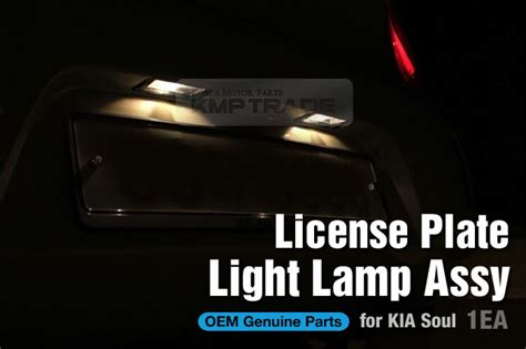 oem genuine parts rear license plate light l assy 1ea