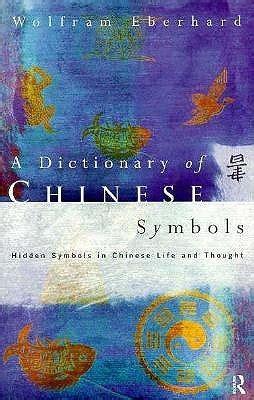 dictionary  chinese symbols hidden symbols  chinese