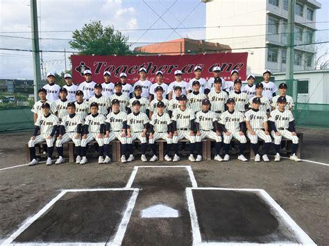 岐阜 工業 高校