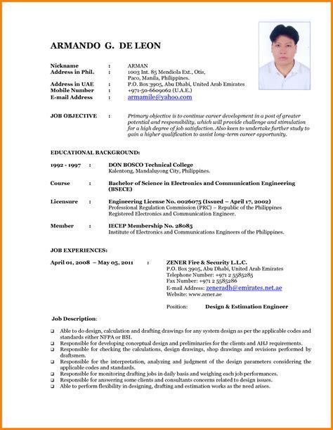 Cv Format Template by 5 Cv Templates 2016 Ledger Paper