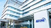 藍月亮IPO 連續十年排名第一 藍月亮如何開創中國洗衣液時代 香港01 大國小事