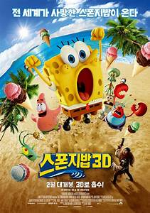 The SpongeBob Movie: Sponge Out of Water (2015) | Posters ...