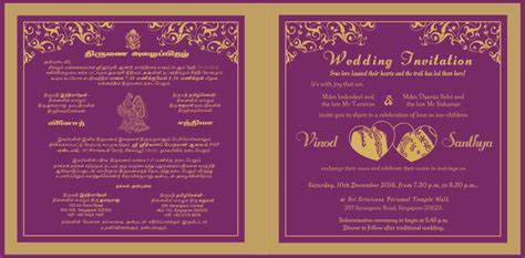 Emerging Trends in 2016 for Indian Wedding Invitations