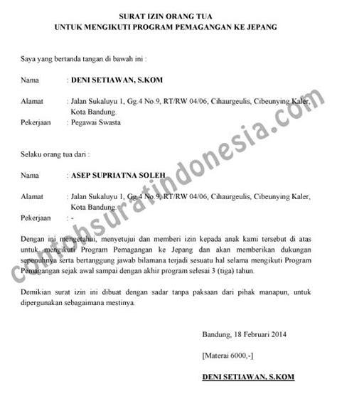 Surat Izin Sekolah Simpel by Surat Izin Contoh Surat Indonesia