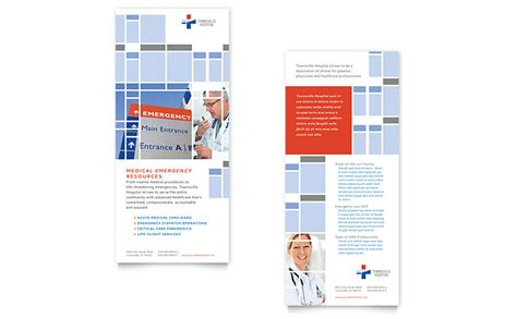 hospital rack card template word publisher