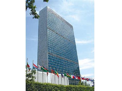 siege des nations unies la diaspora malienne aux usa organise une grande marche