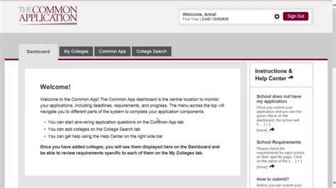 common application walkthrough part  setup  college